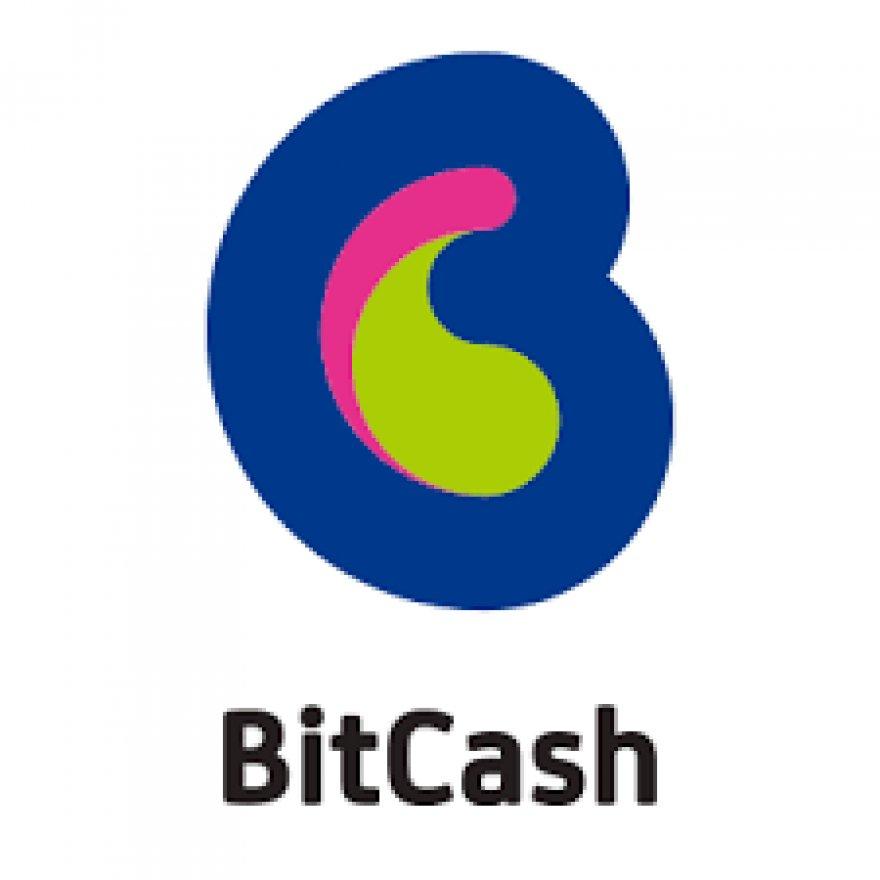 BitCashとはどんな電子マネー?EdyやSuicaとの違いは?